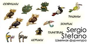 Декоративные пришивные украшения в Москве