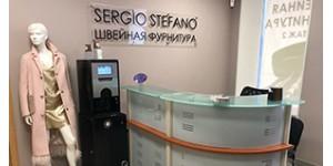 Открытие нового офиса Сержио Стефано